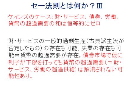 f:id:tanakahidetomi:20121212213847p:image