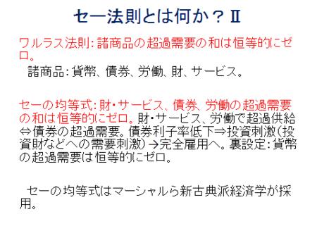 f:id:tanakahidetomi:20121212213848p:image