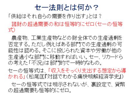 f:id:tanakahidetomi:20121212213849p:image