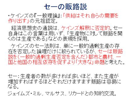 f:id:tanakahidetomi:20121212213850p:image