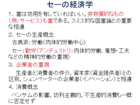 f:id:tanakahidetomi:20121212213851p:image