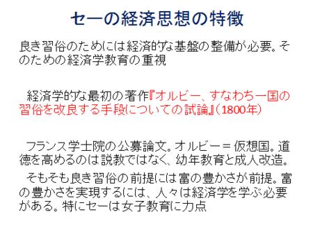f:id:tanakahidetomi:20121212213852p:image
