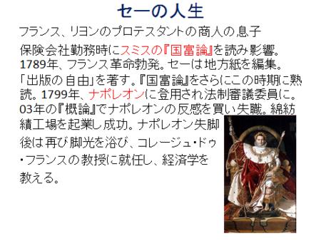 f:id:tanakahidetomi:20121212213853p:image