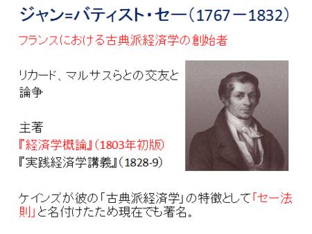 f:id:tanakahidetomi:20121212213857p:image