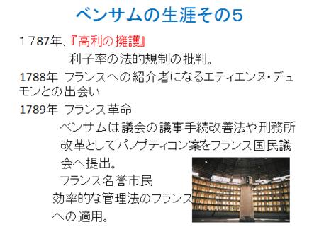 f:id:tanakahidetomi:20121219214343p:image