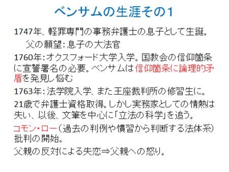 f:id:tanakahidetomi:20121219214348p:image