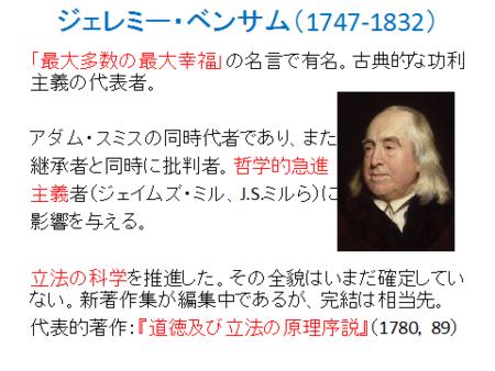 f:id:tanakahidetomi:20121219214349p:image