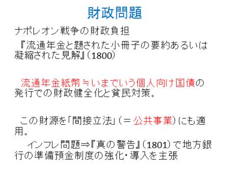 f:id:tanakahidetomi:20121226024153p:image