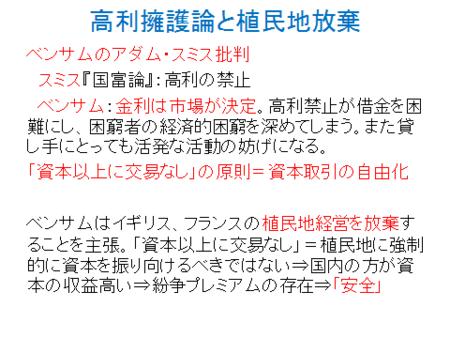 f:id:tanakahidetomi:20121226024154p:image