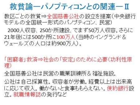 f:id:tanakahidetomi:20121226024155p:image
