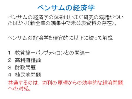 f:id:tanakahidetomi:20121226024157p:image
