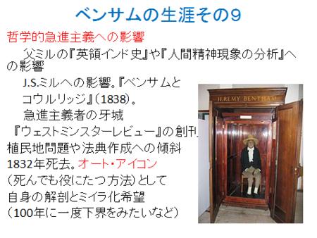 f:id:tanakahidetomi:20121226024158p:image