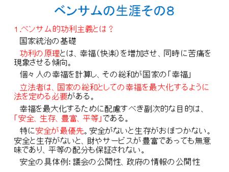 f:id:tanakahidetomi:20121226024159p:image