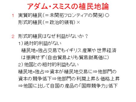f:id:tanakahidetomi:20130109111550p:image