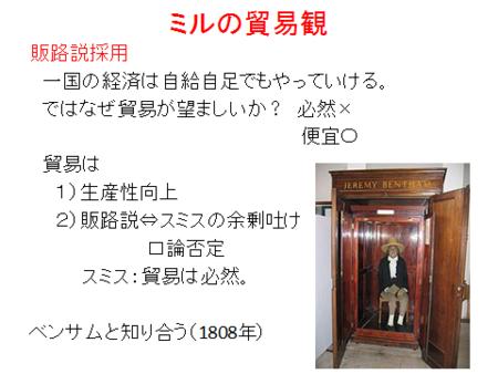 f:id:tanakahidetomi:20130109111552p:image
