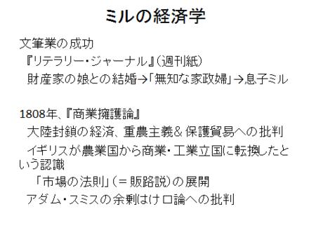 f:id:tanakahidetomi:20130109111554p:image