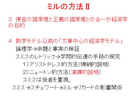 f:id:tanakahidetomi:20130109111555p:image