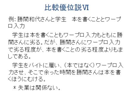 f:id:tanakahidetomi:20130123204158p:image