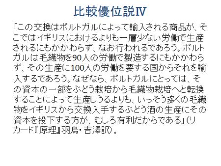 f:id:tanakahidetomi:20130123204200p:image