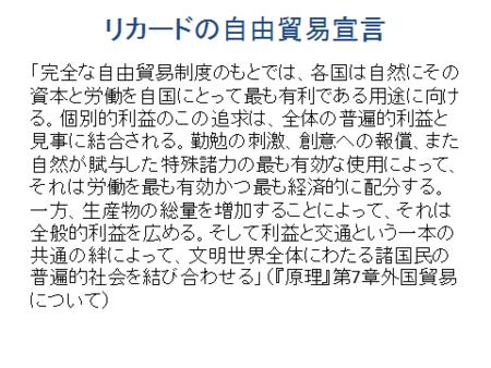 f:id:tanakahidetomi:20130130220502p:image