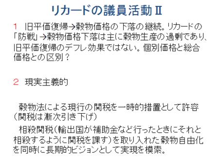f:id:tanakahidetomi:20130130220504p:image