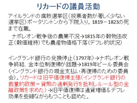 f:id:tanakahidetomi:20130130220505p:image