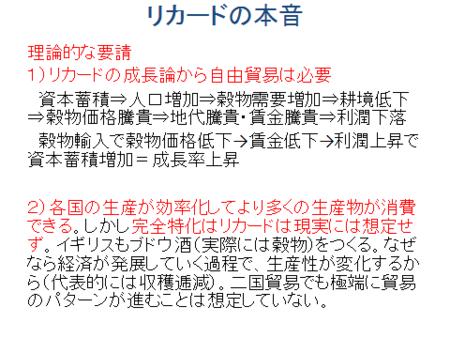 f:id:tanakahidetomi:20130130220506p:image