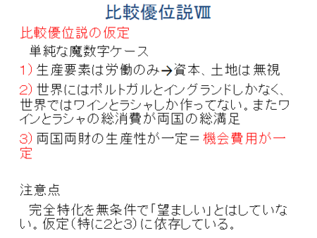 f:id:tanakahidetomi:20130130220507p:image