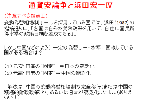 f:id:tanakahidetomi:20130217105341p:image