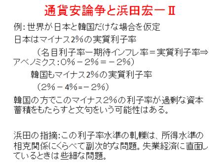f:id:tanakahidetomi:20130217105342p:image