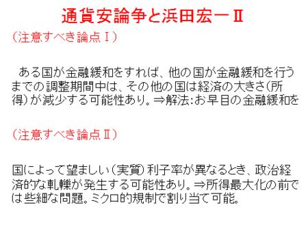 f:id:tanakahidetomi:20130217105343p:image