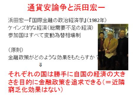 f:id:tanakahidetomi:20130217105344p:image