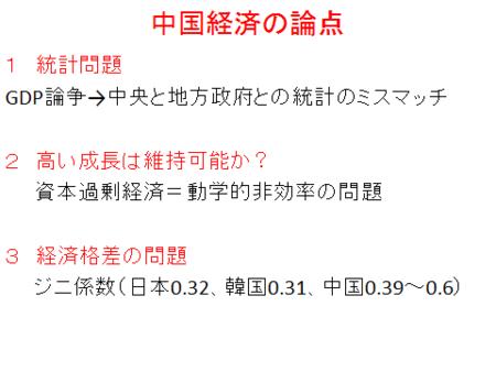 f:id:tanakahidetomi:20130217105345p:image