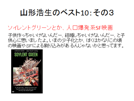 f:id:tanakahidetomi:20130919110316p:image