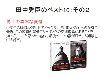 f:id:tanakahidetomi:20130919110318p:image
