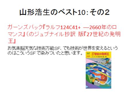 f:id:tanakahidetomi:20130919110320p:image