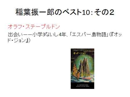 f:id:tanakahidetomi:20130919110321p:image