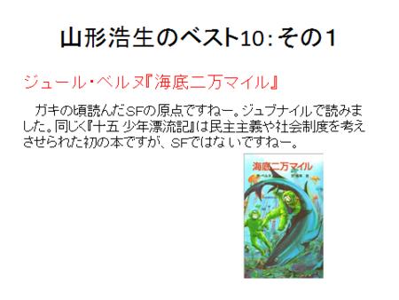 f:id:tanakahidetomi:20130919110323p:image