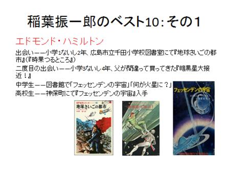 f:id:tanakahidetomi:20130919110324p:image
