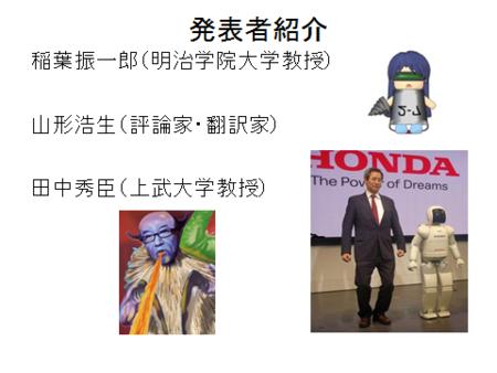 f:id:tanakahidetomi:20130919110325p:image
