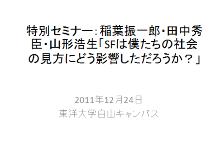 f:id:tanakahidetomi:20130919110326p:image