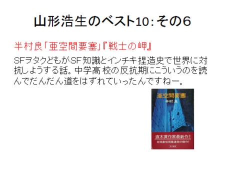 f:id:tanakahidetomi:20130919110446p:image
