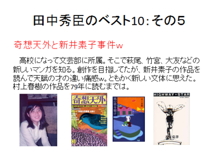 f:id:tanakahidetomi:20130919110448p:image