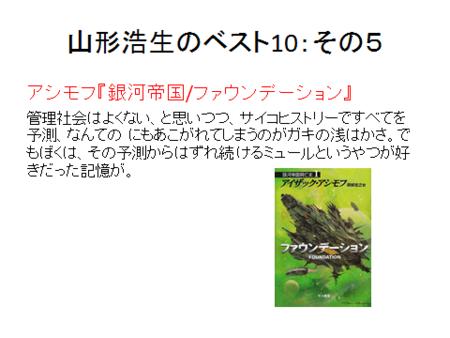 f:id:tanakahidetomi:20130919110449p:image