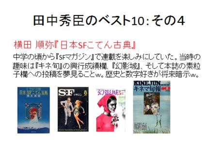 f:id:tanakahidetomi:20130919110451p:image