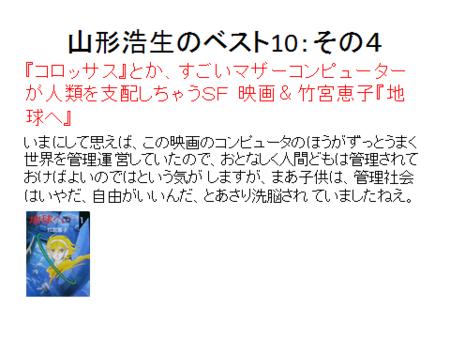 f:id:tanakahidetomi:20130919110452p:image