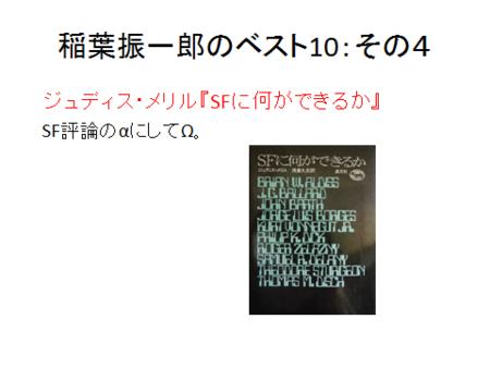 f:id:tanakahidetomi:20130919110453p:image