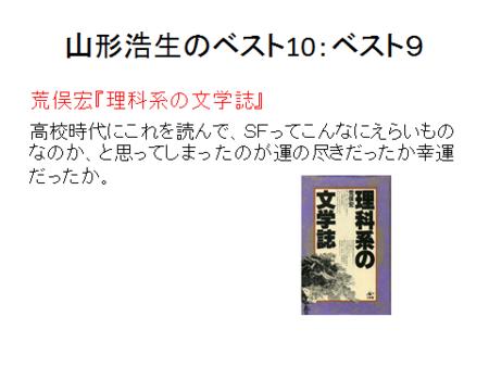 f:id:tanakahidetomi:20130919110619p:image