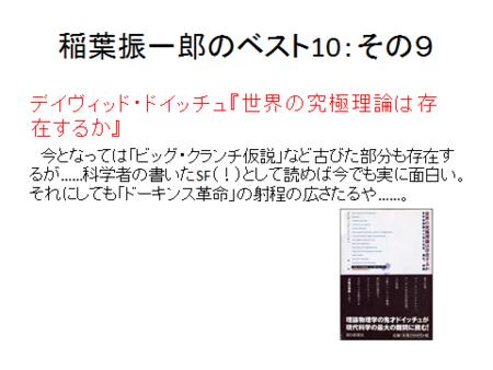 f:id:tanakahidetomi:20130919110620p:image