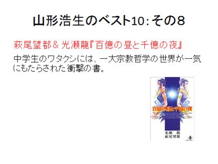 f:id:tanakahidetomi:20130919110622p:image